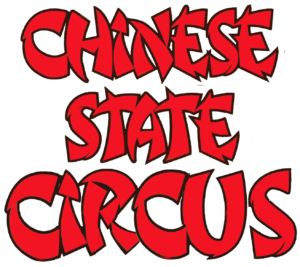 Chinese State Circus production Logo